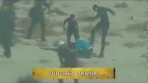 Bahrain Police beat and spit on an unarmed activist   Truthloader   YouTube