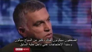 Nabeel Rajab on F1 last year
